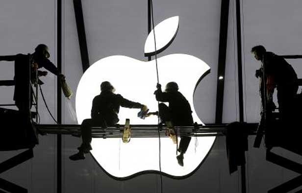 Apple compra desarrollador de software de realidad aumentada